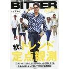 BITTER(ビター) 2018年11月号