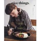 nice things.(ナイスシングス 2018年6月号