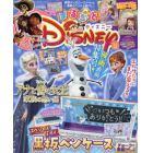 まるごとディズニー Vol.12 2018年3月号 キャラぱふぇ増刊