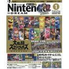 Nintendo DREAM 2019年1月号