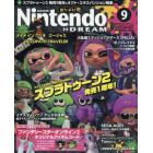 Nintendo DREAM 2018年9月号
