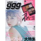 LOVE ggg(ラブジー)(12) 2019年7月号 TVFan九州版増刊