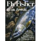 FLY FISHER 2018年6月号