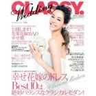 CLASSY.WEDDING 2013年12月号 CLASSY増刊