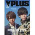 Y PLUS(ワイプラス) 2018年4月号