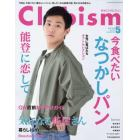 Clubism(クラビズム) 2018年5月号