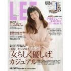 L E E (リー) 2017年3月号