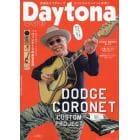 Daytona(デイトナ) 2018年3月号